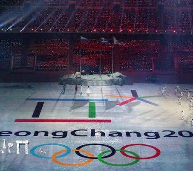 Pyeongchang olimpiadi invernali 2018 corea del Sud