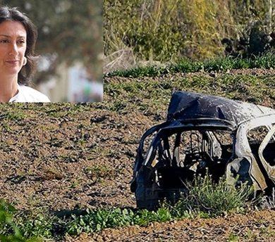 Malta: esplode auto con Daphne Caruana Galizia giornalista che indagava su illustri personalità locali