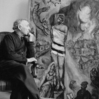 Mostra del pittore russo Marc Chagall dal 15 febbraio al 30 giugno 2019 a Napoli, Basilica di Pietrasanta-1